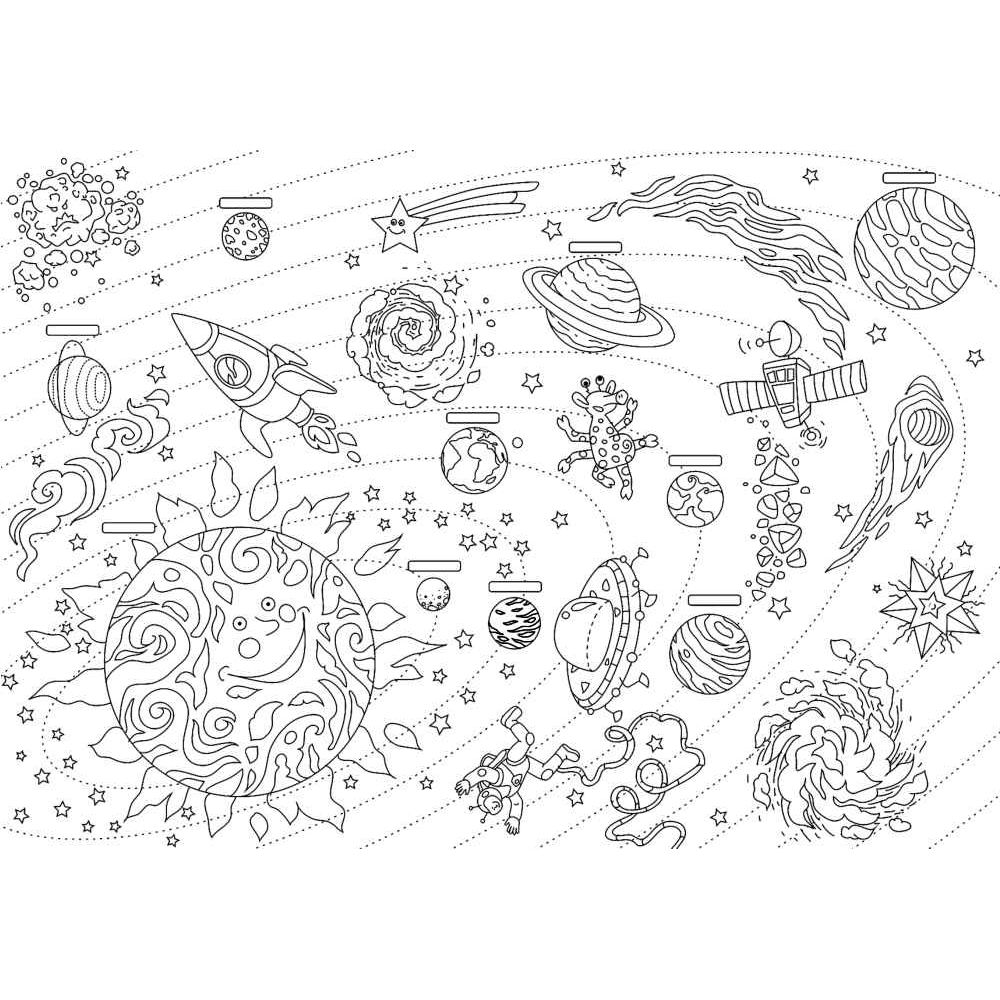 Coloriage Espace Planete.Coloriages Geants Theme L Espace Lot De 5 Vente De Papier A
