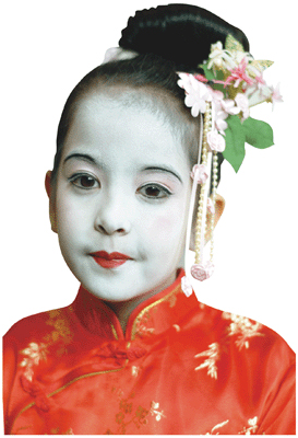 Palette De Maquillage A L Eau Grim Tout Princesse Vente De Maquillage La Centrale Du Bureau