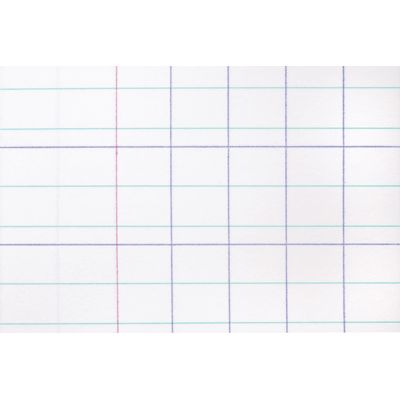 Super Cahier d'ecriture piqures 17x22 32p double ligne 3m rouge  ZL24