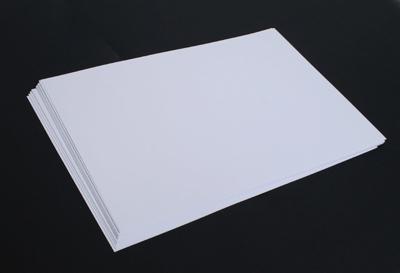 papier dessin cartoline 50x65 130g blanc paquet de 25 feuilles maildor vente de papier. Black Bedroom Furniture Sets. Home Design Ideas